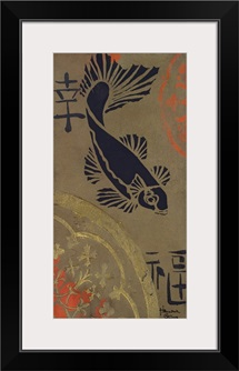 Koi Shield I
