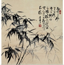 Birdlike Bamboo Leaves