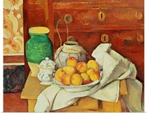 Still Life with a Chest of Drawers, 1883 87 (oil on canvas)