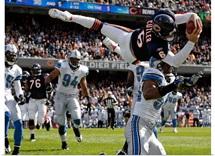 The Bears Jay Cutler