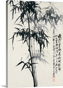 Black Bamboo