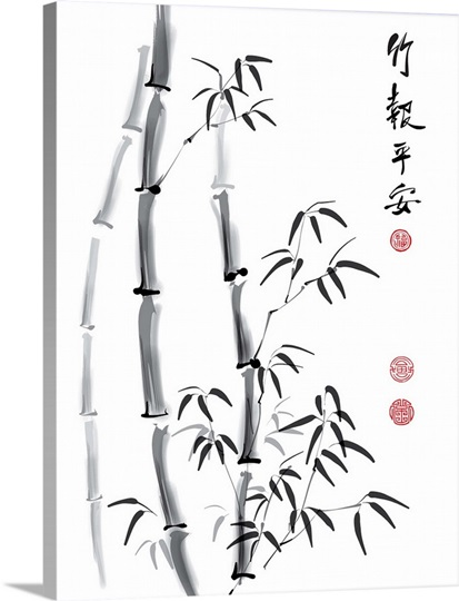 Bamboo Calligraphy Photo Canvas Print Great Big Canvas