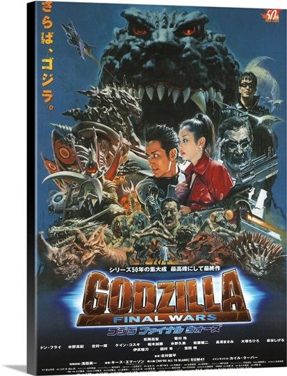 Godzilla: Final Wars (2004) Photo Canvas Print | Great Big Canvas