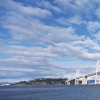 Bridge across a bay Bay Bridge San Francisco Bay San Francisco California