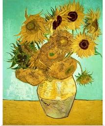 Sunflowers, 1888 (oil on canvas)