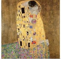 The Kiss, 1907 08 (oil on canvas)