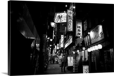 Street Of The World @ Tokyo