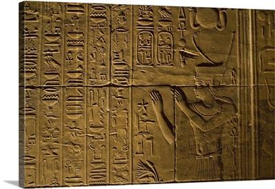Hieroglyphs On Walls Of Second Pylon; Egypt