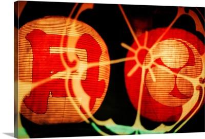 Lanterns Hung For Gion Matsuri, Close Up