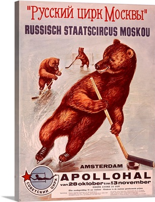 Appolohal Russian Hockey, Amsterdam, Vintage Poster