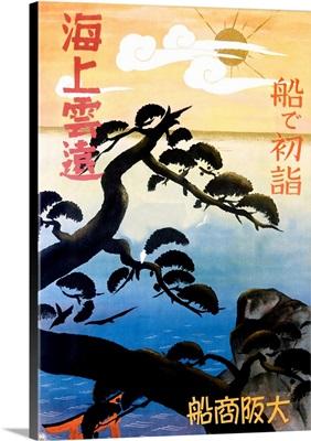 Tree Silhouette Over Ocean, Japan, Vintage Poster