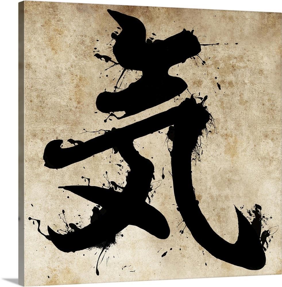 Japanese Kanji Wall Art, Canvas Prints, Framed