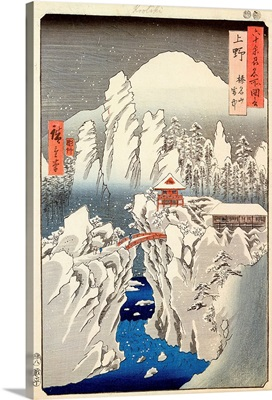 View of Mount Haruna in the Snow, from Famous Views of the 60 Odd Provinces