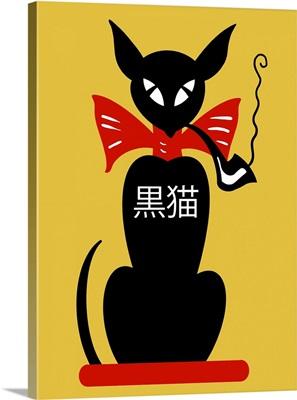 Smoking Black Cat