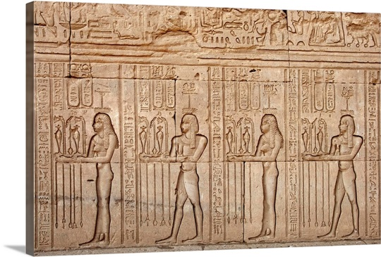 Ancient Egyptian sunken relief depicting offerings brought to the ...