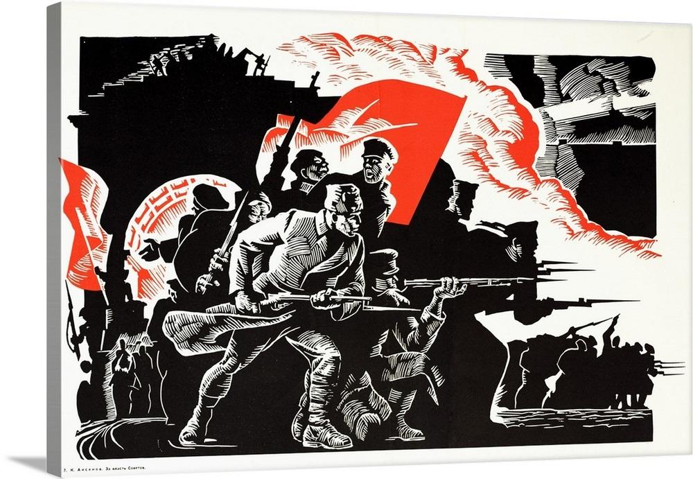 Soviet Poster Marking 60th Anniversary Of October Revolution Wall