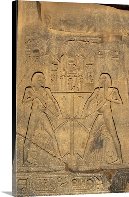 Relief depicting the union between Upper Egypt and Lower Egypt, Egypt