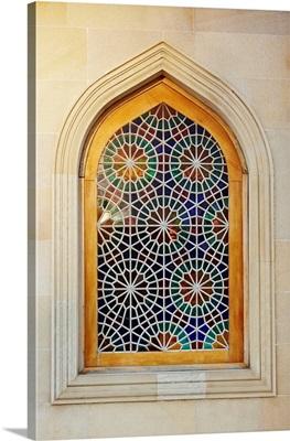 Azerbaijan, Baku, Window Detail, Martyrs' Mosque By The Martyrs' Lane