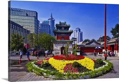 China, Beijing, The entrance in Dongyue Temple in Chaoyangmenwai Dajie
