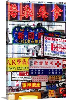 China, Hong Kong, Kowloon, Nathan Road, shop signs