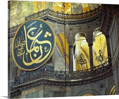 Turkey, Asia Minor, Istanbul, St Sophia (Hagia Sophia) Mosque, wooden disk