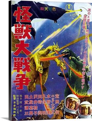 Monster Zero, Japanese Poster Art, 1965
