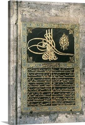 Topkapi Saray Palace. Main door decoration. Islamic art. Istanbul, Turkey