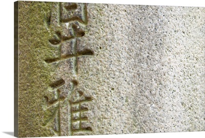 Japanese characters etched in concrete surface