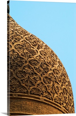 Mosque dome with islamic Ornament.