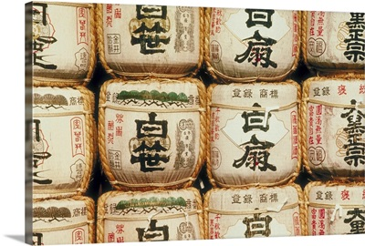 Stacked containers with Kanji symbols