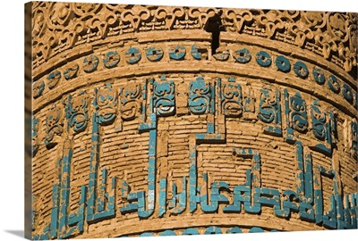 Afghanistan, Ghor Province, 12th Century Minaret of Jam, Kufic inscriptions
