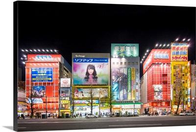 Akihabara electronic town, Tokyo, Japan