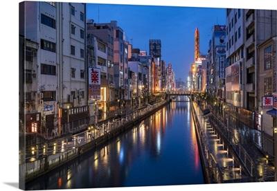 Dotonbori District, Osaka, Kansai, Japan