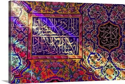 Iran, Central Iran, Shiraz, Nasir-al Molk Mosque, interior