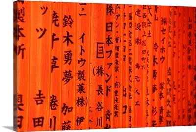 Japan, Kyoto, Fushimi-ku, Fushimi Inari Taisha shrine dedicated to Inari