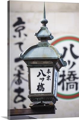 Japan, Kyoto, Yae and Joseph Hardy Neesima gravesite