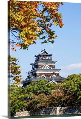Japan, Kyushu, Hiroshima, Hiroshima Castle
