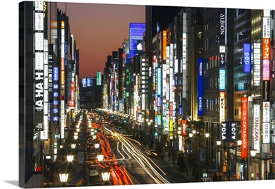 Japan, Tokyo, Central Tokyo, Chuo-dori, Tokyo's most exclusive shopping street