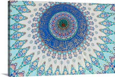 Kazakhstan, Astana, Nur Astana Mosque
