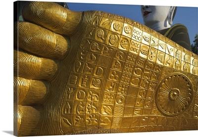 Myanmar (Burma), Me La Lu Paya, The foot of the reclining Buddha