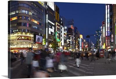 Pedestrian crossing, Shinjuku, Tokyo, Japan