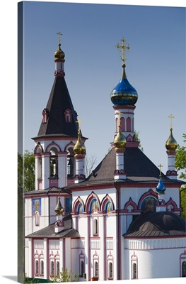 Russia, Yaroslavl Oblast, Golden Ring, Pereslavl-Zalessky, Forty Saints Church