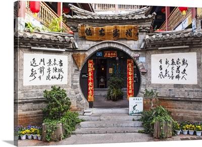 Traditional architecture in Jianshui, Yunnan, China