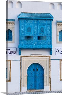 Tunisia, Kairouan, Madina, Maison Tapis - Now A Carpet And Souviner Shop