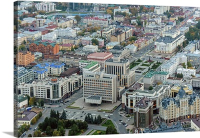 Republic of Tatarstan from above