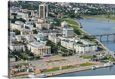 Russia, Chuvash Republic. Cheboksary. Chuvash State Drama K. Ivanov's Theater