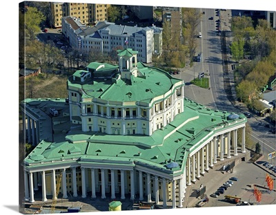 Russia, Moscow. The Central Academic Theatre of the Russian Army