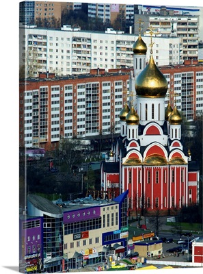 Russia, Moscow. View of church.