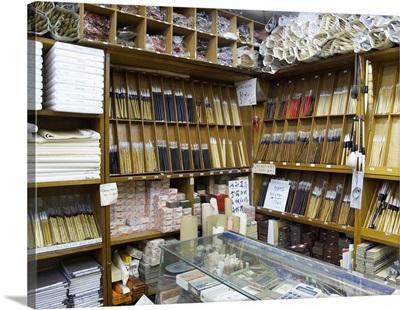 Calligraphy Store, Seoul, Korea