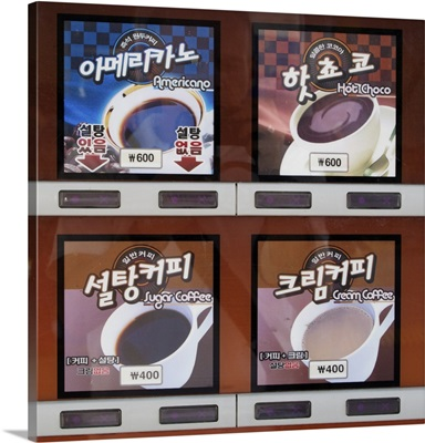 Hot Drink Vending Machine, Seoul, Korea